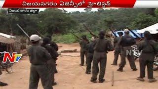 High Tension Situation at Vizianagaram Agency