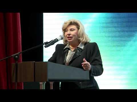 II Всероссийская научно-практическая конференция по вопросам защиты прав и свобод человека