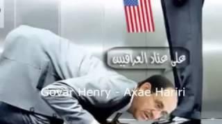 Zhyar Bndyan bo Nury Malky u Zaidy u Kurdistan 2013.mp4 !!!!!