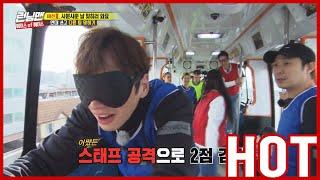 [HOT CLIPS] [RUNNINGMAN]   😂 KWANGSOO hits PD's HEAD!! 😂 (ENG SUB)
