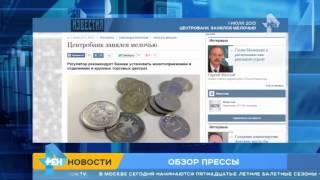 видео Купюроприемник cashcode Купюроприемники производства канадской компании Cashcode по низкой