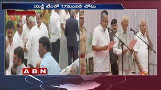 Karnataka Bjp Cabinet Expansion Governor Administers Oath To 17 Mlas As Ministers