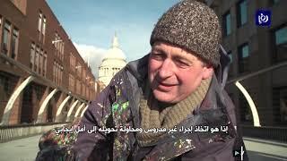 """""""رجل العلكة"""" يدمج الفن بإعادة التدوير في لندن (13/2/2020)"""