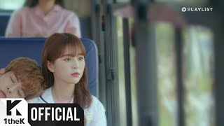[MV] Park Kyung(박경) _ Lucid Dream(다만 너) (The Guilty Secret(다시 만난 너) OST)