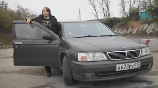 Дешевая иномарка.  Nissan Bluebird EU14 Обзор.