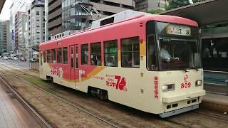 広島電鉄800形809号『うまか豆ラッピング』原爆ドーム前到着〜発車