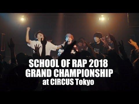 ROUND2-1 がーどまん vs 百足:SCHOOL OF RAP 2018 GRAND CHAMPIONSHIP