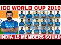 ICC WORLD CUP 2019 INDIA TEAM SQUAD | INDIA 15 MEMBERS ODI SQUAD FOR WORLD CUP 2019 | IND WC 2019