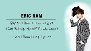 Eric Nam - 못참겠어 (Can't Help Myself ) Feat. 로꼬 (Han   Rom   Eng Lyrics)