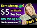 Earn $5 in bitcoin Per Day || New mining site || without any work no invest in [Hindi]