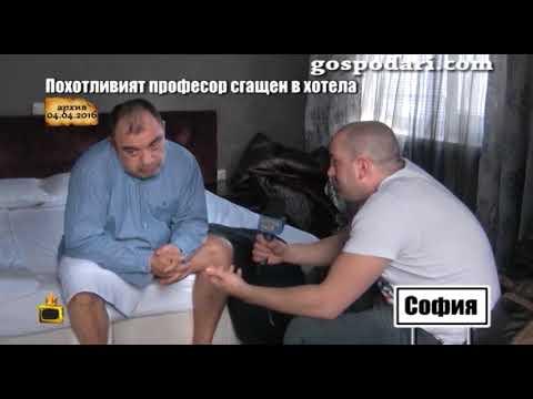 Бивш преподавател в Софийския университет разказва скандални неща за спортния департамент