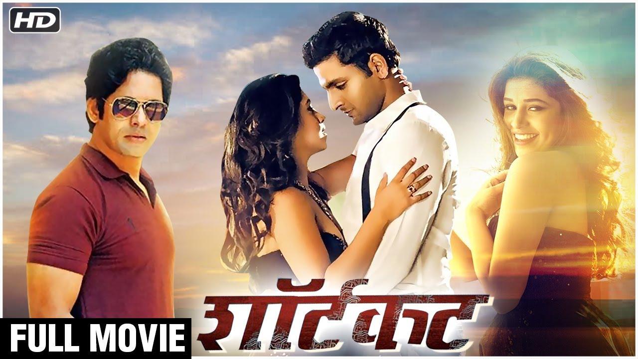 Download SHORTCUT (2015) Full Movie HD | New Marathi Movie | Vaibhav Tatwawaadi | Sansruti B | Rajesh S