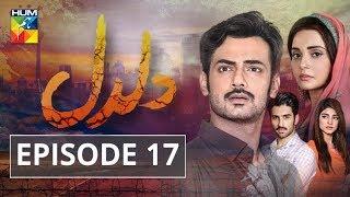 Daldal Episode #17 HUM TV Drama