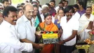 'Aal Illatha Oorla Annanthan MLA' Movie Launch