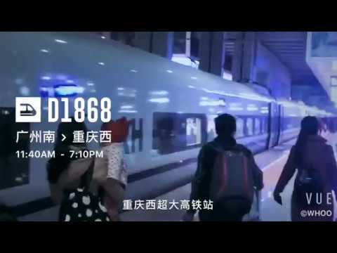 Take a look at the largest high-speed rail station in western Chongqing, China