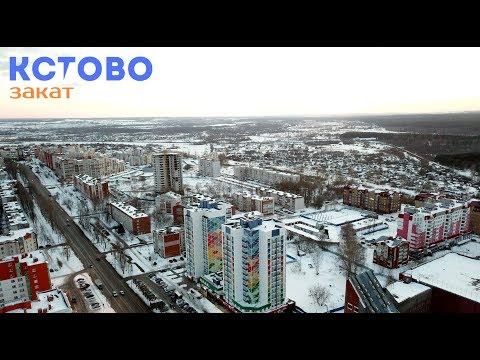 Нижегородская область, г. Кстово (закат)