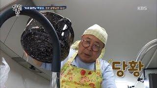 살림하는 남자들 2 - 아차! 초보 살림남의 실수.20170329