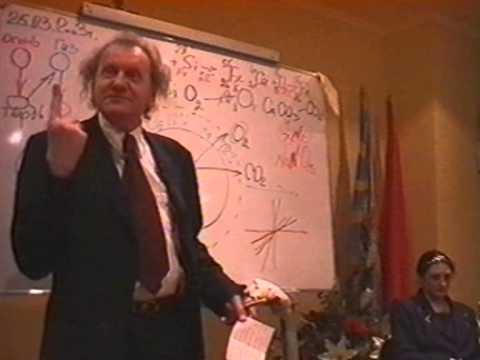 Герви . Теория эволюции. Лекции 1992 года. Норильск