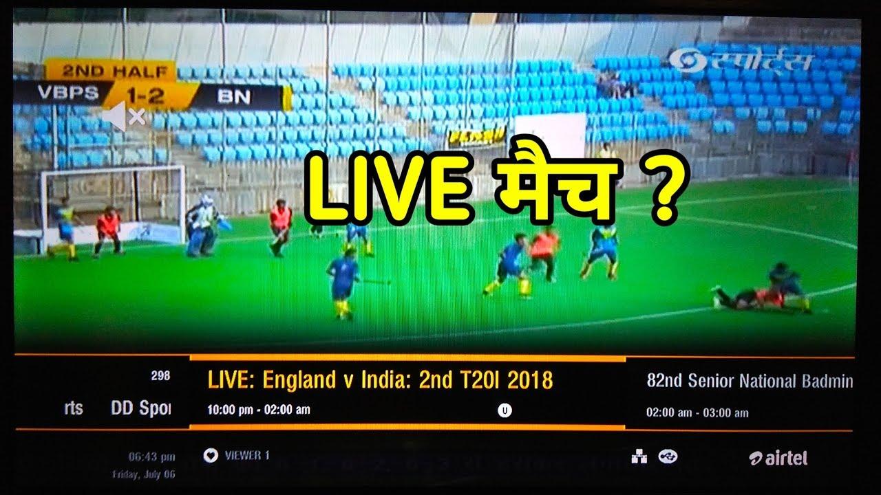 Ten cricket live match video | Ten Cricket TV Channel Live