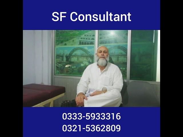 CPT mara backbone ka masla thek huwa adjustment by chiropractor Aamir Shahzad