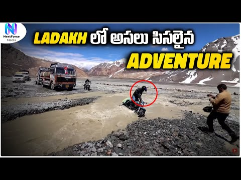 Hyderabad To Ladakh
