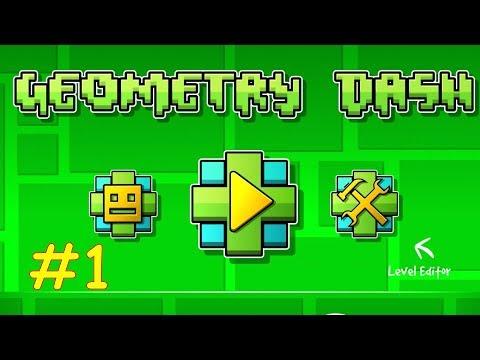 БУДЬ ТЫ ПРОКЛЯТ Geometry Dash #1