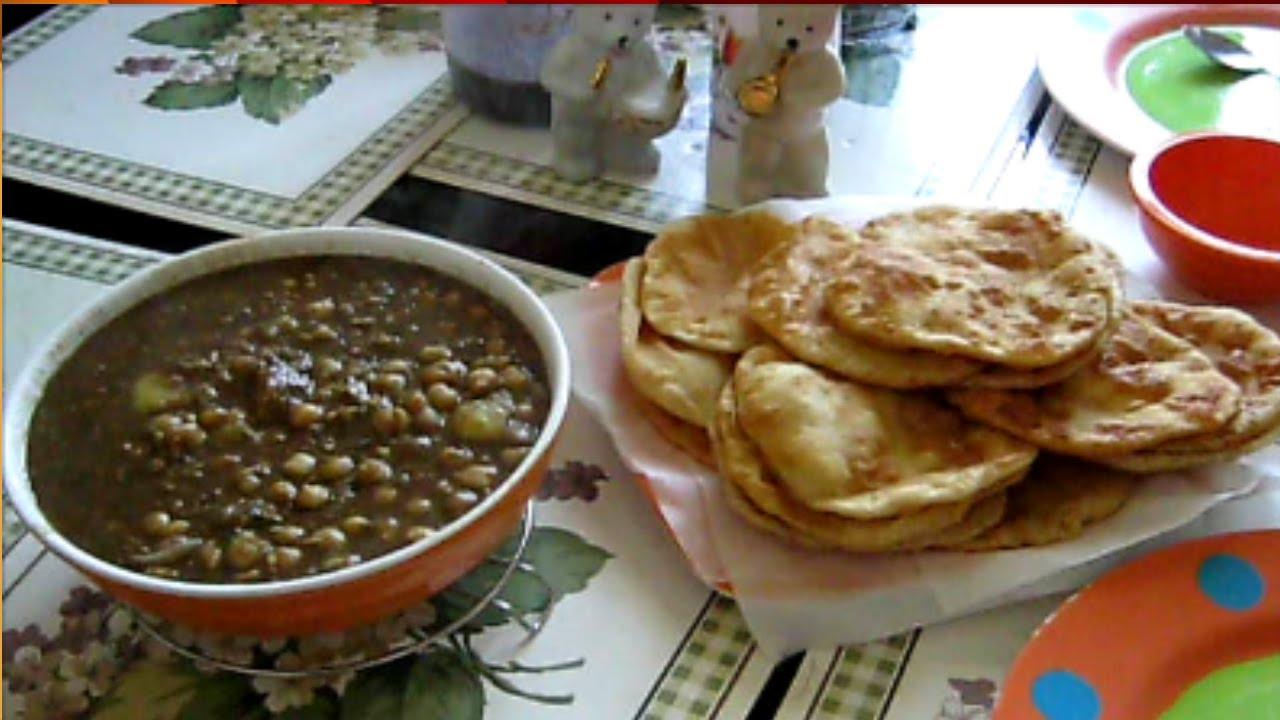 Chola Indian Food Recipe In Hindi