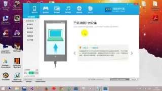 descargar apps de pago gratis windows phone