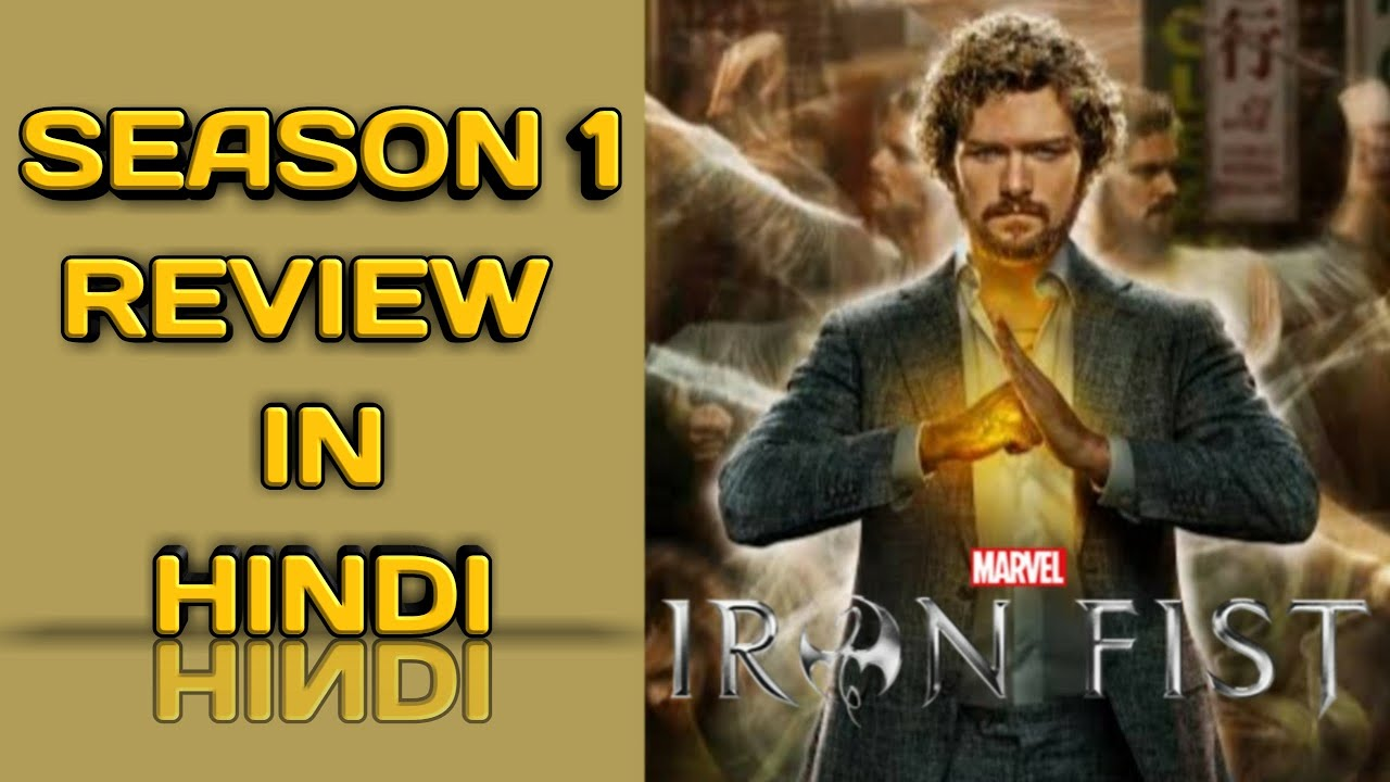 Download IRON FIST SEASON 1 REVIEW   IN HINDI