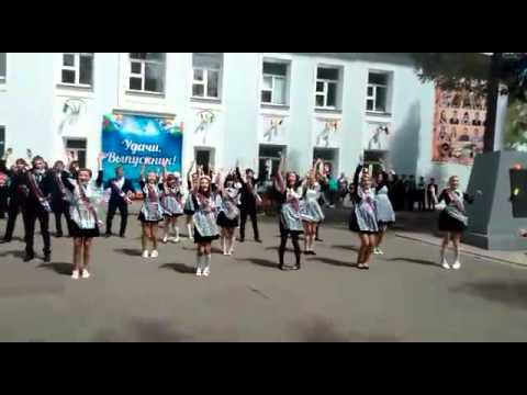 Прощай школа Новобурейский 2015