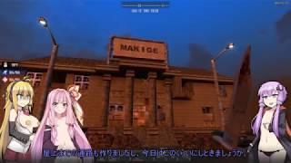 【7DTD】あかねとマキと、時々パンツ Part4【裸族ゆかり実況】 thumbnail