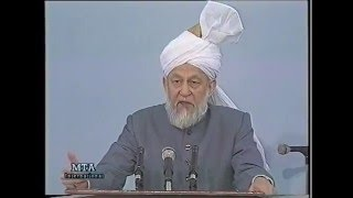 Friday Sermon 20 February 1998