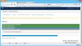 Akeeba Backup - Создаем резервную копию сайта на Joomla