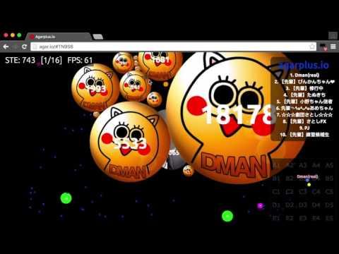 Agar.io Duo with Dman vs【先輩】 (Defense)