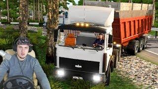 ГРУЖЕННЫЙ МАЗ УЛЕТЕЛ С ТРАССЫ - Euro Truck Simulator 2 с РУЛЕМ