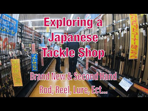 EXPLORING A JAPANESE TACKLE SHOP | Brand New & Second Hand Fishing Accessories