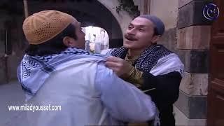 أجمل مشاهد ابو بدر المضحكة  -  باب الحارة  -  الفنان محمد خير الجراح