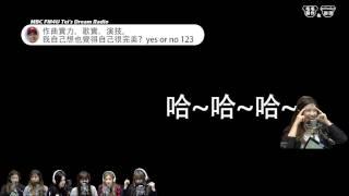 161006 MBC FM4U Tei's Dream Radio - Apink (yes or no 前半部)