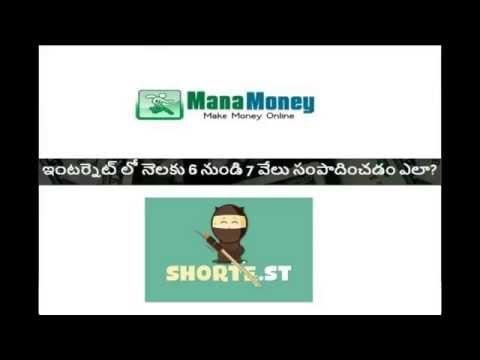 AmeerPet Online Jobs in Telugu