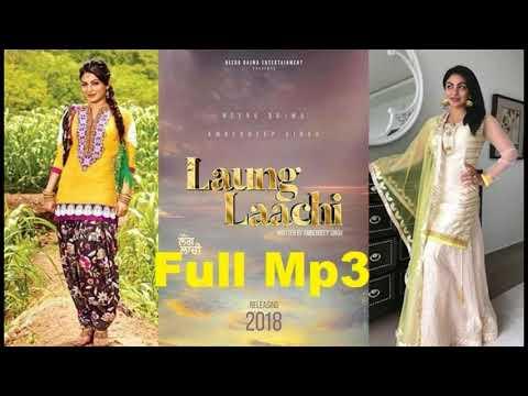 laung laachi status video download