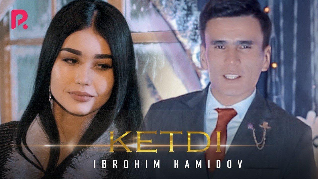 Ibrohim Hamidov - Ketdi | Иброхим Хамидов - Кетди (Yangi yil kechasi 2020)