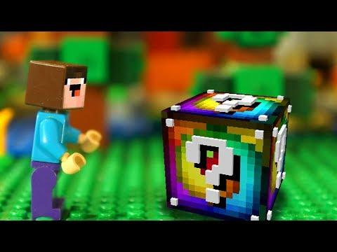 STEVE Minecraft 🔸 LUCKY BLOCK - LEGO Minecraft Stop Motion Animation