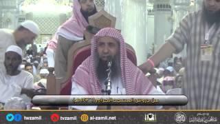 حكم صوم عشر ذي الحجة لمن نوى الحج