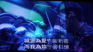 周杰倫2013香港紅磡演唱會《 明明就》