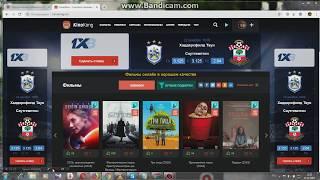 """сайт для просмотра фильмов """"kinokong.net"""""""
