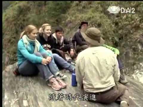 20120308《在台灣站起》生態導遊 Richard Foster (英國北愛爾蘭)