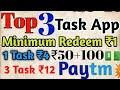New Earning App 2020 ll Minimum Redeem ₹1 Rupees No ...