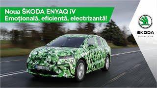 Emoțională, eficientă, electrizantă: Noua ŠKODA ENYAQ iV