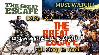 The Great Escape (1963) movie in tamil   The Great Escape movie tamil review   Plot summary