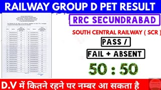 RRC Secunderabad group d PET Absence Candidate Result 3 April 2019